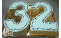 ALK2059 - erre az alkalmi torta kódra hivatkozzon! Telefon: +36 1 318 8315