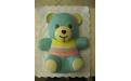 GYE2102 - erre a gyerek torta kódra hivatkozzon!