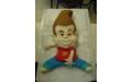 GYE2108 - erre a gyerek torta kódra hivatkozzon!