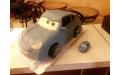 GYE2111 - erre a gyerek torta kódra hivatkozzon!