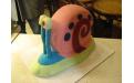 GYE2113 - erre a gyerek torta kódra hivatkozzon!