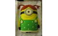 GYE2135 - erre a gyerek torta kódra hivatkozzon!
