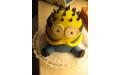 GYE2143 - erre a gyerek torta kódra hivatkozzon!