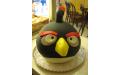 GYE2144 - erre a gyerek torta kódra hivatkozzon!