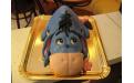 GYE2059 - erre a gyerek torta kódra hivatkozzon!