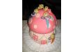 GYE2031 - erre a gyerek torta kódra hivatkozzon!