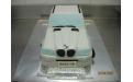 JAR2059 - erre az autós torta kódra hivatkozzon! Telefon: +36 1 318 8315